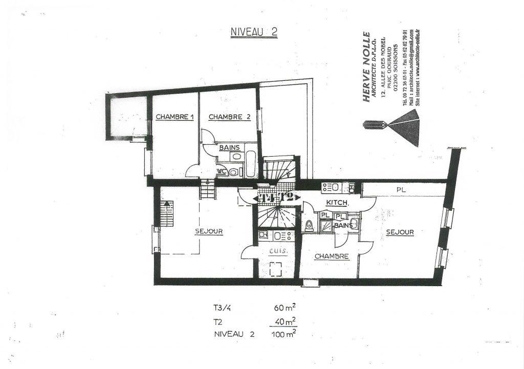 Plan appartement Château-Thierry